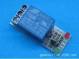 厂家直销 2013新款 1路继电器模块 5V低电平触发 继电器扩