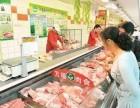 万福猪肉加盟 万福猪肉加盟流程介绍