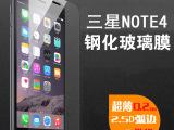 三星note4钢化玻璃膜 S5钢化膜 7100手机贴膜7106防