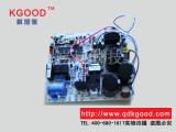 空调控制板价位_怎么买质量硬的空调控制板呢