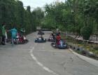 哈密千柳湖渡假村旋风卡丁车