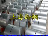 专业供应西南铝 1100工业纯铝棒 铝材