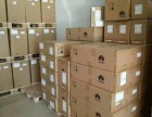华为UPS2000-A-2KTTS内置电池负载1600w价格
