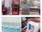 南宁车用尿素批发出售 南宁车用尿素厂家