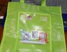 厂家专业订做无纺布袋手提袋塑料袋环保袋货到付款