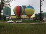热气球 飞艇 动力伞租赁 直升机租赁