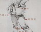 四川温江迈恩画室多元化美术培训专注联考集训