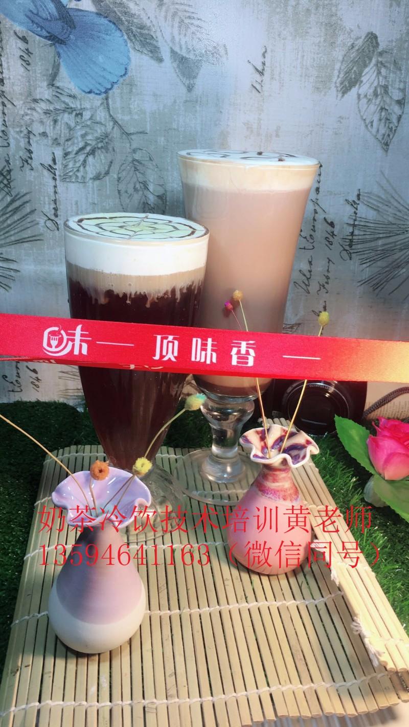 学珍珠奶茶去哪里 奶茶培训 冷饮冰淇淋 学甜品