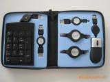 洪荣鑫厂家供应USB工具包/USB延长线/转接头等