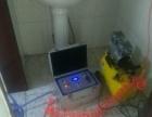 专业洗地暖 换分水器包干净费用低