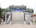 北京平谷归山陵园 平谷归山陵园 归山陵园