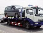 珠海24H汽车道路救援维修补胎搭电送油拖车