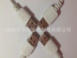 纯铜dc公母防水插头dc线5521USB公头dc线USBUSB母