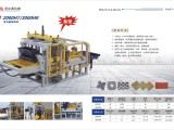 郑州护坡砖机机械,自动转运,规格多样