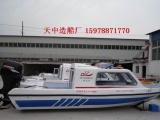 6米快艇 10人全棚半棚敞口高速艇山西游船厂销张子美电瓶船