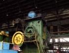 出售二手进口4000吨热模锻,俄罗斯锻压机床