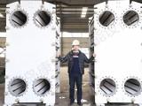 山东不锈钢板式换热器厂家信息
