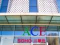 ACE教育,给你较专业的留学服务