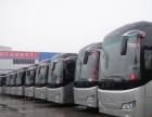 昆山到天津的汽车客车多久到票价多少