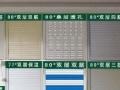 杭州卷闸门、水晶门、伸缩门、网型门定做、安装及维修