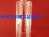 沥青85型薄膜烘箱盛样瓶 82型玻璃试皿 玻璃杯 老化瓶