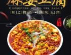 麻婆豆腐调味料