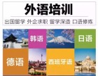 太仓外语暑期培训 日语的50音怎么学