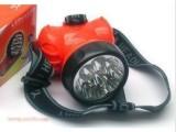 正品 雅格YG-3580 充电式LED头灯 探照灯 矿灯 应急灯