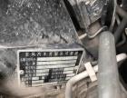 日产 轩逸 2012款 轩逸 1.6 无级 XE 舒适版