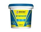 广州德西尼瓷砖粘结剂建材有限公司招商加盟