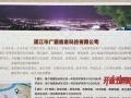 湛江市内需要做地图标注的商铺、公司、酒店、学校请联