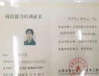 台州贝爱母婴护理中心 月嫂丶育婴师丶满月发汗 催奶