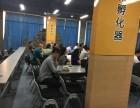 香港亚洲商学院在哪里报名