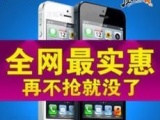 iphone手机 原装正品苹果五代 ip