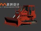 东莞三维建模 3D模型绘制