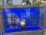 水族馆水箱观赏鱼鱼食装饰