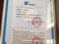 转让无线网址-上海装潢网