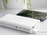 移动电源正品充电宝双USB15000毫安礼品移动电源厂家直批
