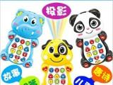 嘉尔乐动物造型投影智能手机 多功能故事机 益智早教学习手机289