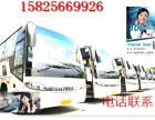 大巴)台州到韶关的直达汽车(发车地点)大巴车票价多少钱?