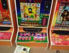雪豹水果豹子游戏机一台多少钱 优惠134 1117 0408