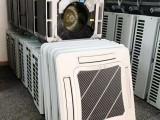二手格力美的九成新吸頂機空調批發價