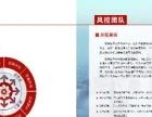 互联网金融,北京钱来钱往