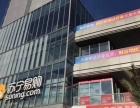 诸暨不夜城首座全玻璃幕墙 连廊串联的商场 聚金之地