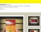 印刷不干胶标签 包装盒 名片 产品画册 送货单