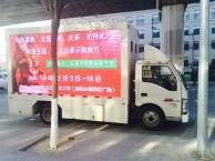 LED广告宣传车应援车小篷车车出租