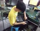 沈阳大东区草苍路上门电脑维修全区24小时快速维修电脑电话
