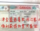 资深旅行社签证部一手审核操作团体签证