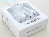 步步高手机耳机vivo耳机 S7智能手机入耳式耳机 原装XE60