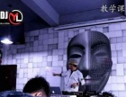 学职业DJ、包房DJ、演绎DJ培训就到重庆音律培训中心